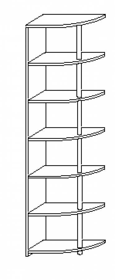 Wellemöbel Hyper - Regal 73975 günstig kaufen