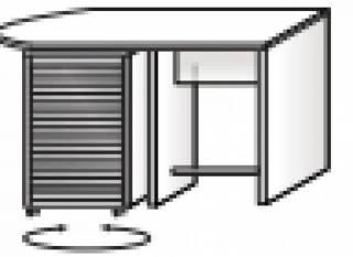 r hr change plus schreibtisch 330 488 9000 kaufen. Black Bedroom Furniture Sets. Home Design Ideas