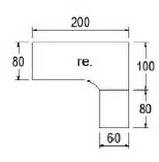 Typ A86l - Rechts / 200,0 cm / Alusilber