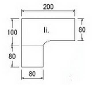 Typ E69l - Links / 200,0 cm / Alusilber